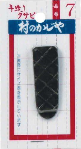 クサビ単品 No.7 90110