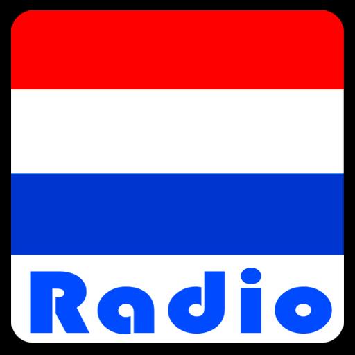 Radio Netherlands (Netherlands Radio)