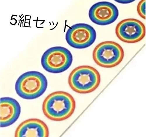 乃木坂 バナナマン 信頼