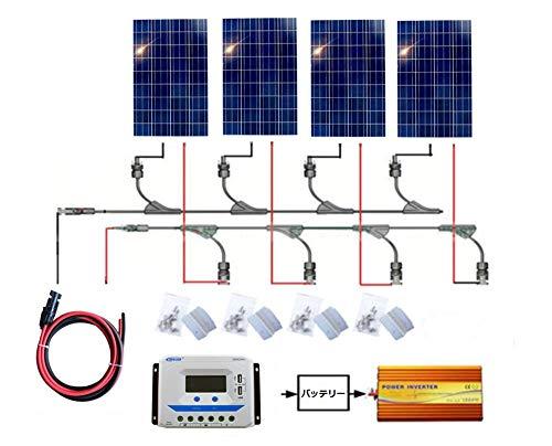 最も完璧な SAYA ソーラーパネル400Wモジュール100w18v4枚 B07JW1TZFH 400wオフグリッドシステム SAYA B07JW1TZFH, ソシエ e-Shop:daa338cc --- a0267596.xsph.ru