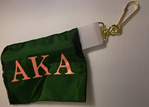 Aka Green (Alpha Kappa Alpha Sorority Green Pouch)
