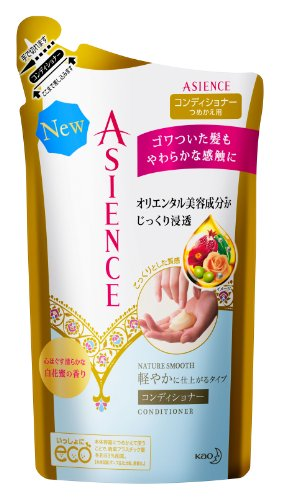 KAO Asience Smooth Type Conditioner Refill
