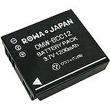 【実容量高】RICOH リコー Caplio GR G600 G700 GX200 R3 R4 R5 の DB-60 DB-65 互換 バッテリー【ロワジャパンPSEマーク付】