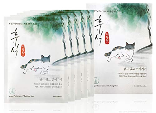 17VDerma Premium Korean Face Mask Facial Hydrating Sheet | (Pack of 5