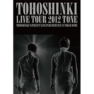 『東方神起 LIVE TOUR 2012 ~TONE~(3枚組DVD)(初回限定生産)』