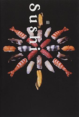 Sushi (Japanese Edition) by Kazuo Nagayama