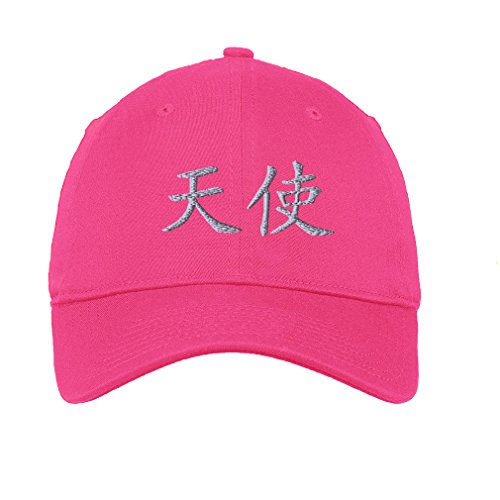 Chinese Symbol For Angel Silver Twill Cotton 6 Panel Low Profile Hat Hot Pink Pink Angel Hat