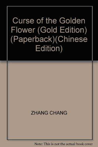 Curse of the Golden Flower (Gold Edition) (Paperback)