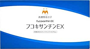 Fucoxanthin EX Made in Japan [90 capsules]