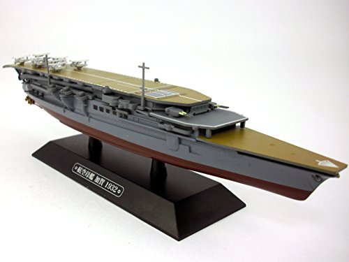 Japanese Navy Carrier Kaga 1/1100 Scale Diecast Metal Model Ship -