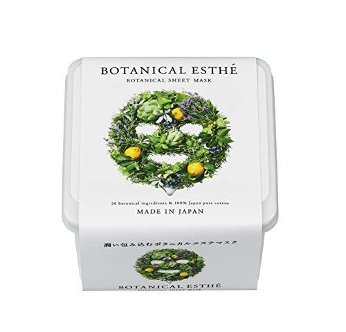 Botanical Esthe - 7 in 1 Sheet Mask Moist 30 Sheets