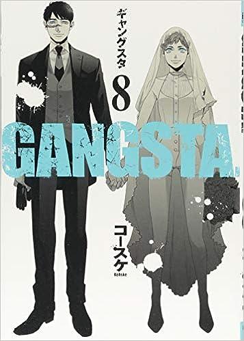 ギャングスタ 第01-07巻 [Gangsta. vol 01-07]