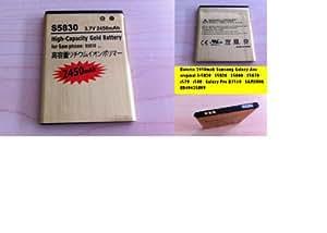 Batería de larga duración 2450mah para Samsung Galaxy Ace original S-5830 / S5830 / S5660 / S5670 / i579 / i569 / Galaxy Pro B7510 / SAMSUNG EB494358VU