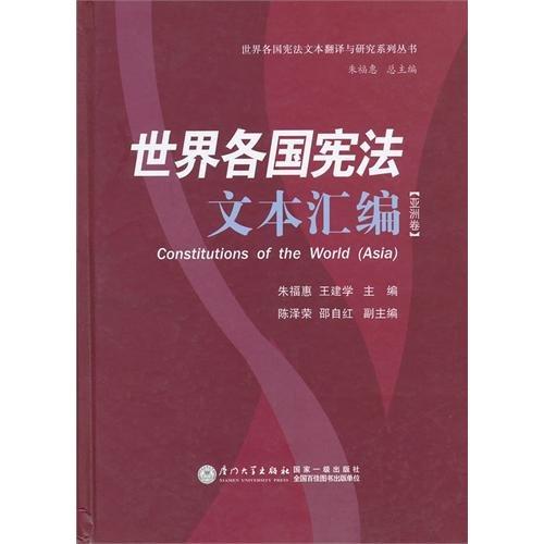 Read Online The Zhao in world reads classic-the Holmes explore a case to gather(the Jing packs)(whole two volumes) (Chinese edidion) Pinyin: shi jie ming zhu yue du jing dian -- fu er mo si tan an ji ( jing zhuang ) ( quan er ce ) pdf