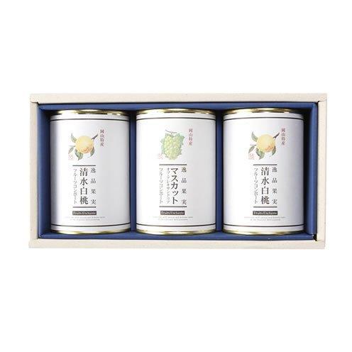 清水白桃缶詰2缶&マスカット缶詰1