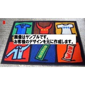 オーダーメイド オリジナルマット (玄関マット) 格安 (150X240cm, 16色) 150X240cm 16色 B00A68P44I