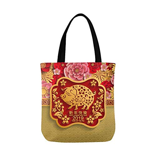 (InterestPrint Happy New Year 2019 Year of the Pig Zodiac Chinese Paper Cut Style Canvas Reusable Tote Bag Durable Shopping Tote Bags Book Bags for Women Men Kids)