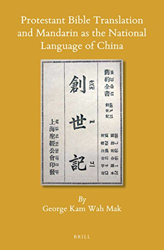 Protestant Bible Translation and Mandarin As the National Language of China (Sinica Leidensia) by Brill Academic Pub
