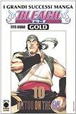 Bleach Gold vol. 10