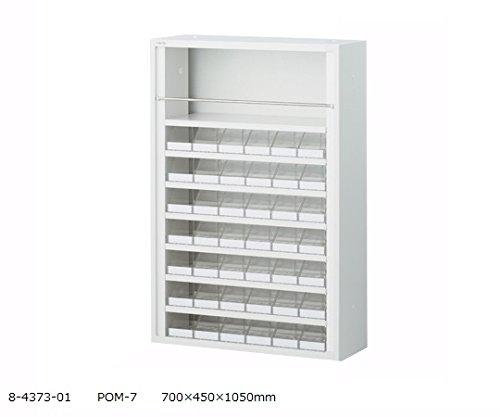 ナビス(アズワン)8-4373-01セレクトナビユニット錠剤ケース付700×450×1050mm(POM) B07BD2TQX8