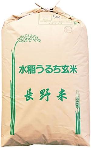 【玄米】長野県(佐久ほか)産 玄米 ミルキークイーン 1等 30kg 令和元年産