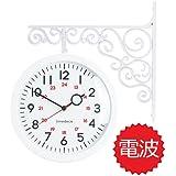 両面電波時計 両面時計 Classic Double Clock A2(WH) おしゃれな 低騷音 インテリア 両面壁掛け時計 電波両面時計