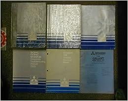 repair manual for mitsubishi galant 89