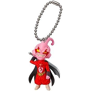 Amazon.com: Dragon Ball Universo Xeno Frieza figura llavero ...