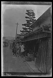 1908 Photo Travel views of Japan vintage black & white photo I839