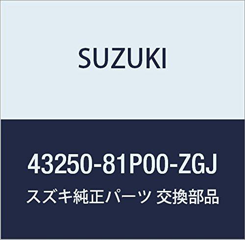 SUZUKI (スズキ) 純正部品 キャップ 品番43250-81P00-ZGJ B01N95AZ7N