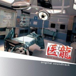 O.S.T. - Iryuu Team Medical Dragon Original Soundtrack [Japan LTD CD] UPCY-9367 by Universal Japan