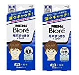 BIORE Kao Men's Nose Pore Clear Pack for Men ( set of 2 )