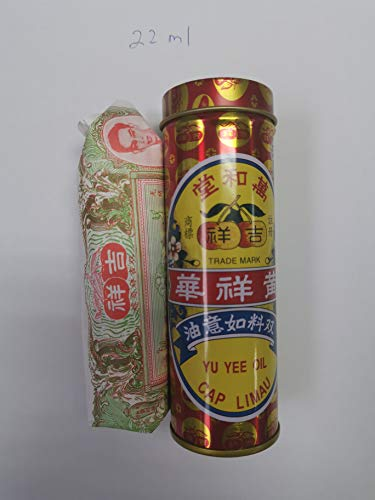 22ml Weng Seng Heng Yu Yee Cap Limau Brand Medicated Oil Reduce Discomfort, Pain Relief 万和堂黄祥华如意油 (Best Remedy For Trapped Wind)