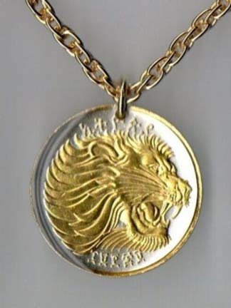 "Ethiopia 50 Cent""Lion"" Two Tone Coin Pendant with 24″ Chain"