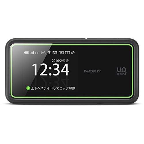Speed Wi-Fi NEXT W02(HWD33)au