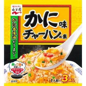 Fried Rice Stir Fry - Kani Chahun - Crab Flavored Japanese Stir Fried Rice Seasoning, for 3 Servning