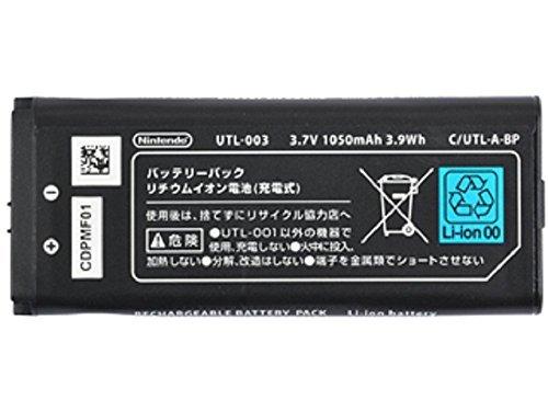 Battery Dsi (Nintendo DSi XL Rechargeable Battery UTL-003)
