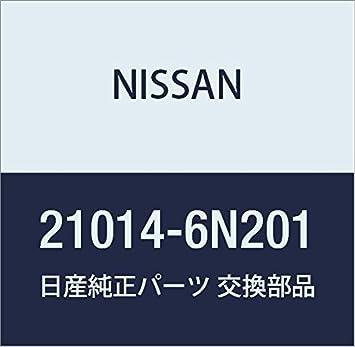 Genuine Nissan Water Pump Gasket 21014-7S000