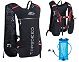 SGUTEN Hydration Pack Backpack Running Vest, Lightweight Breathable Backpack with 2L BPA Free Water Bladder,Outdoor Sports Gear for Jogging Cycling Marathon Hiking,Fits Men&Women,Black