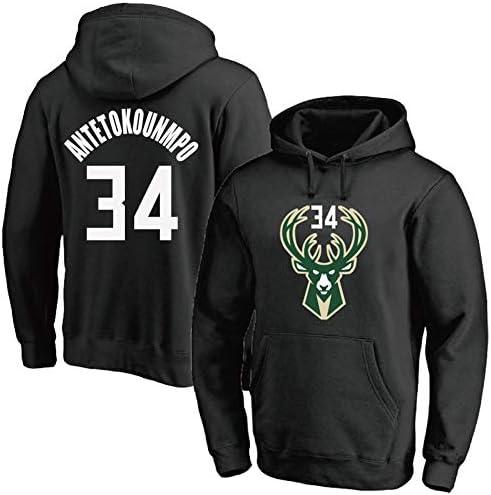 34th Basketball Hoodie Sweatshirt、Bucks ANTETOKOUNMPO 34#Spring Sweatshirt、#34 Fan Training Wear Jersey Hoodie
