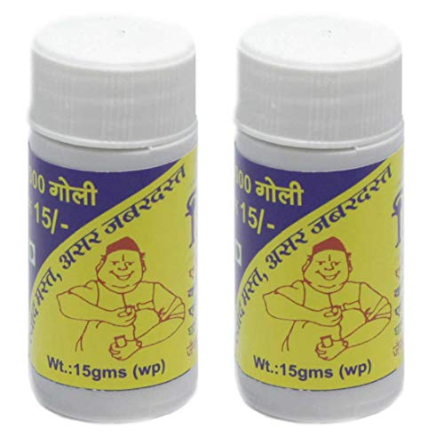 Ayurvedic Hingoli (2 Pack) Organic Push Hing Goli Digestive Tablets For Indigestion Flatulence Bloating Gastric Discomfort Stomach Gas Controls Dyspepsia Approx 2000 Pills Chewable Small Round Tablets (Best Tablets For Flatulence)