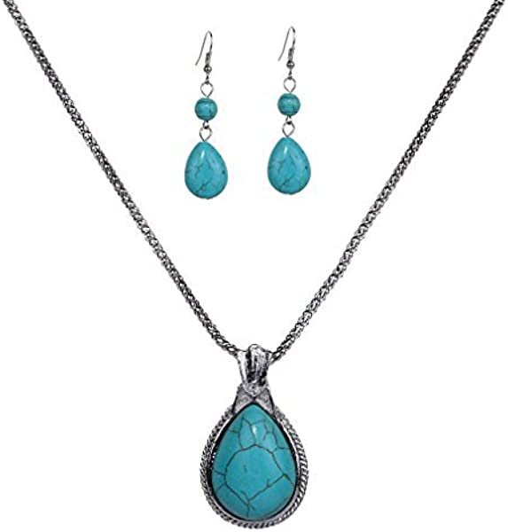 27e1179b4 Yazilind Vintage Tibetan Silver Elegant Round Turquoise Inlay Rose Pendant Necklace  Earrings Jewelry Set: YAZILIND JEWELRY LIMITED: Amazon.co.uk: Jewellery