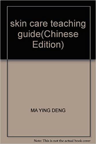 skin care teaching guide(Chinese Edition)