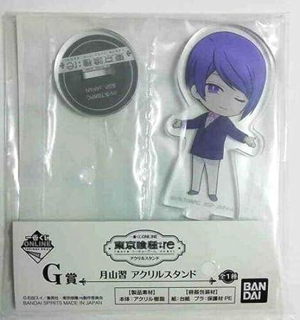 Amazon.com: Tokyo Ghoul :re Online - Figura de soporte ...