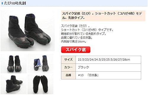 信頼性抜群の日本製 たび10号先割 スパイク足袋(たび)ショートカット(コハゼ4枚)モデル 先割タイプ #10 B0747NF282 タビ10号先割NS(23cm)