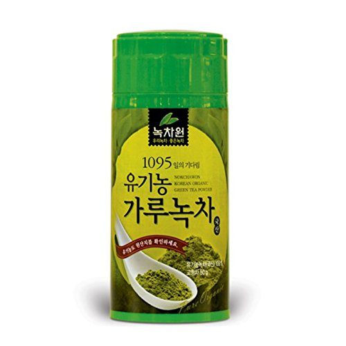 Collection Organic Matcha GreenTea Powder