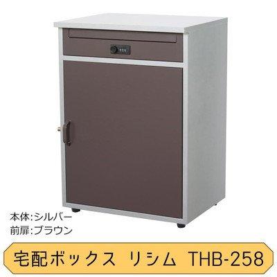 上段が郵便ポスト 下段が宅配ボックスで使いやすい KGY 宅配ボックス リシム THB-258 B07DBB6GB2 24908