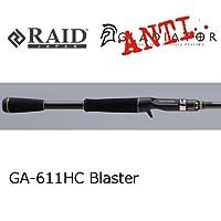 レイドジャパン グラディエーターアンチ GA-611HC ブラスタ