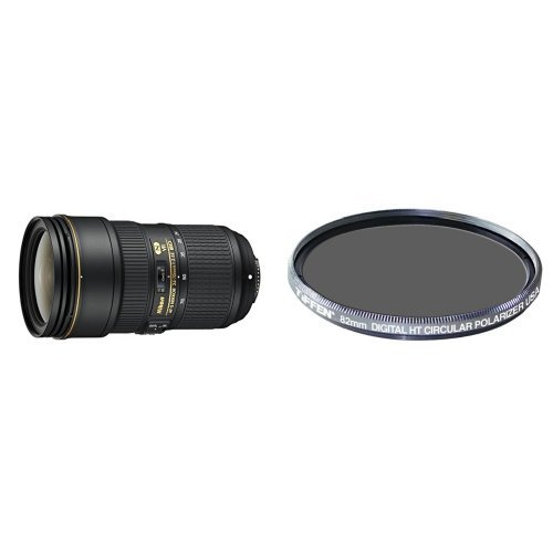 Nikon 24 70mm Vibration Reduction Polarizer