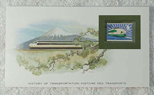 The Modern Train - Postage Stamp (Japan, 1982) & Art Panel - The History of Transportation - Franklin Mint (Limited Edition, 1986) - The Asahi, High Speed Railway, Railroads